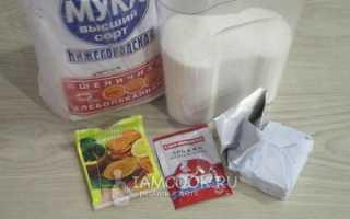 Рецепт плюшек с корицей и сахаром