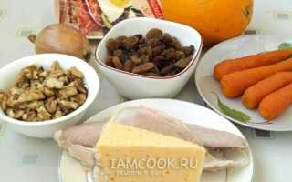 Рецепт салат французская любовница