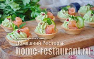 Тарталетки с красной рыбой: божественная закуска на стол
