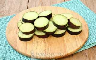 Баклажаны в томате на зиму: обалденно вкусный рецепт в вариациях