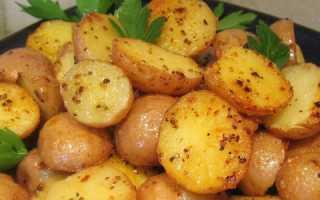 Молодой картофель, запеченный в кожуре в духовке