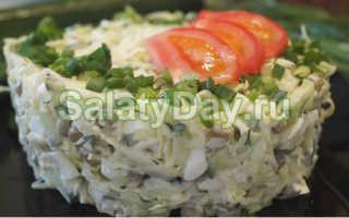 Салат с копчёным кальмаром рецепт с фото