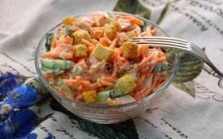 Салат серпантин рецепт с корейской морковкой. Салат с корейской морковкой, огурцом и курицей