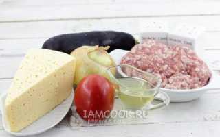Как сделать запеканку из баклажанов с помидорами и фаршем по пошаговому рецепту с фото