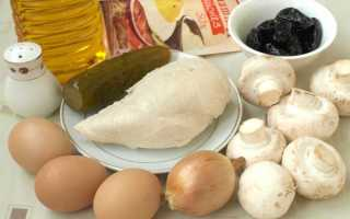 Салат с курицей и черносливом «Березка»