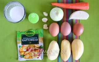 Как вкусно приготовить омлет с картошкой