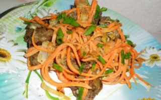 Салат из печени с корейской морковью