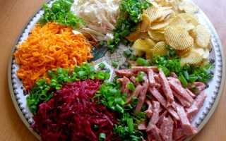 Салат Ералаш – 4 разных рецепта