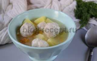 Как варить суп с фрикадельками? Рецепты с овощами, картофелем и рисом