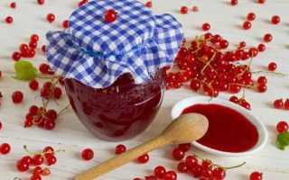 Варенье из красной смородины: как варить (пошаговая инструкция)
