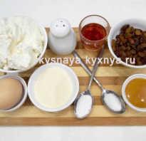 Творожная запеканка с манкой и изюмом: рецепт с фото пошагово видео Вкусная Кухня