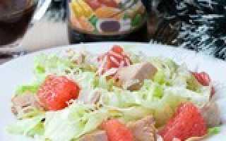 Салат с грейпфрутом и курицей: простые праздничные рецепты