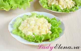 Салат с курицей и ананасом – 7 вкуснейших рецептов с фото + видео